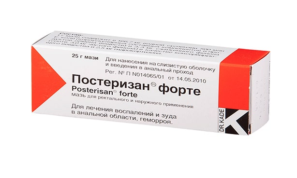Постеризан-Форте мазь