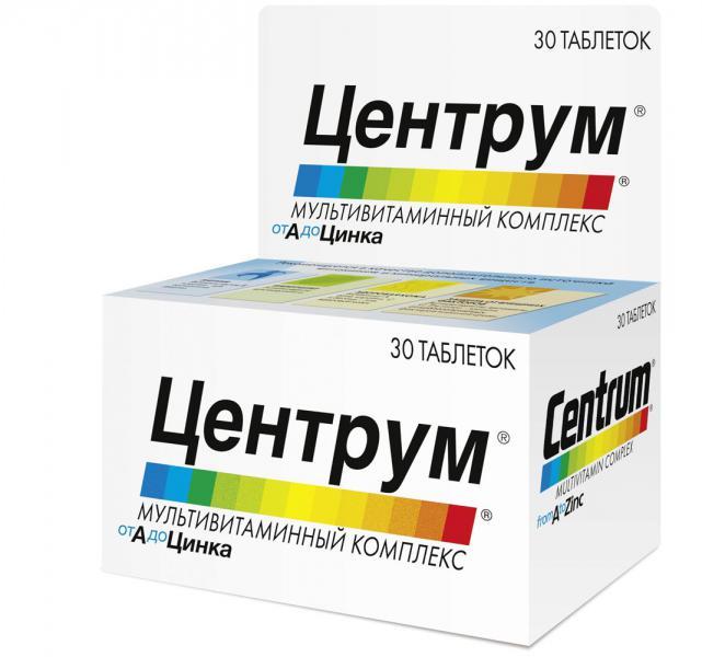 Компливит 11 витаминов, 8 минералов