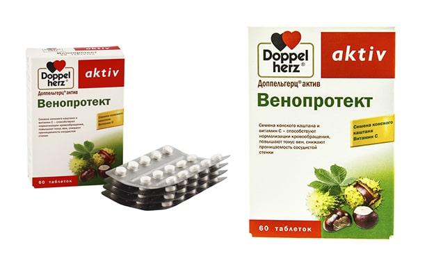 Доппельгерц актив Венопротект