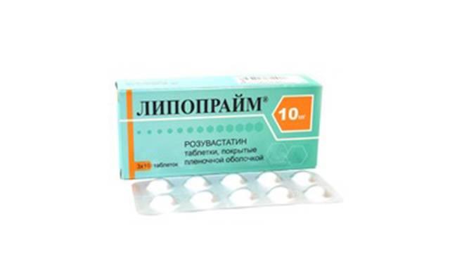 Липопрайм, таблетки