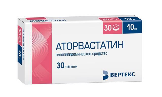 Аторвастатин, таблетки