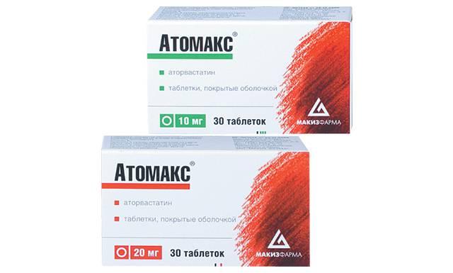 Атомакс, таблетки