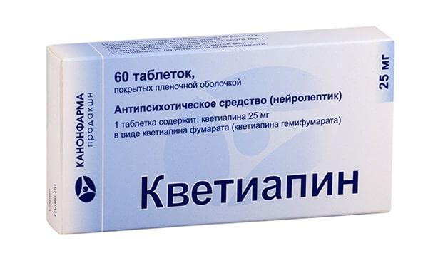 Кветиапин