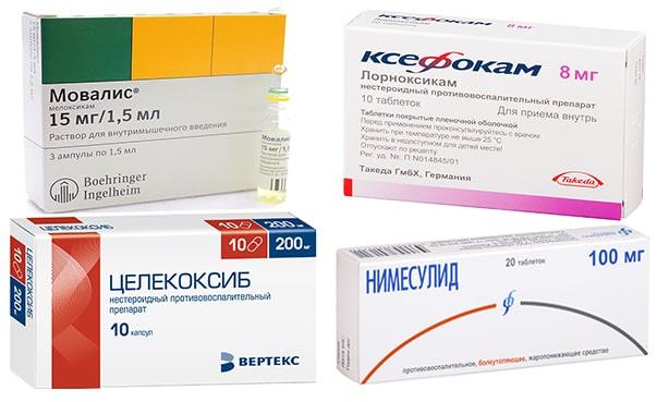 НПВС новые препараты