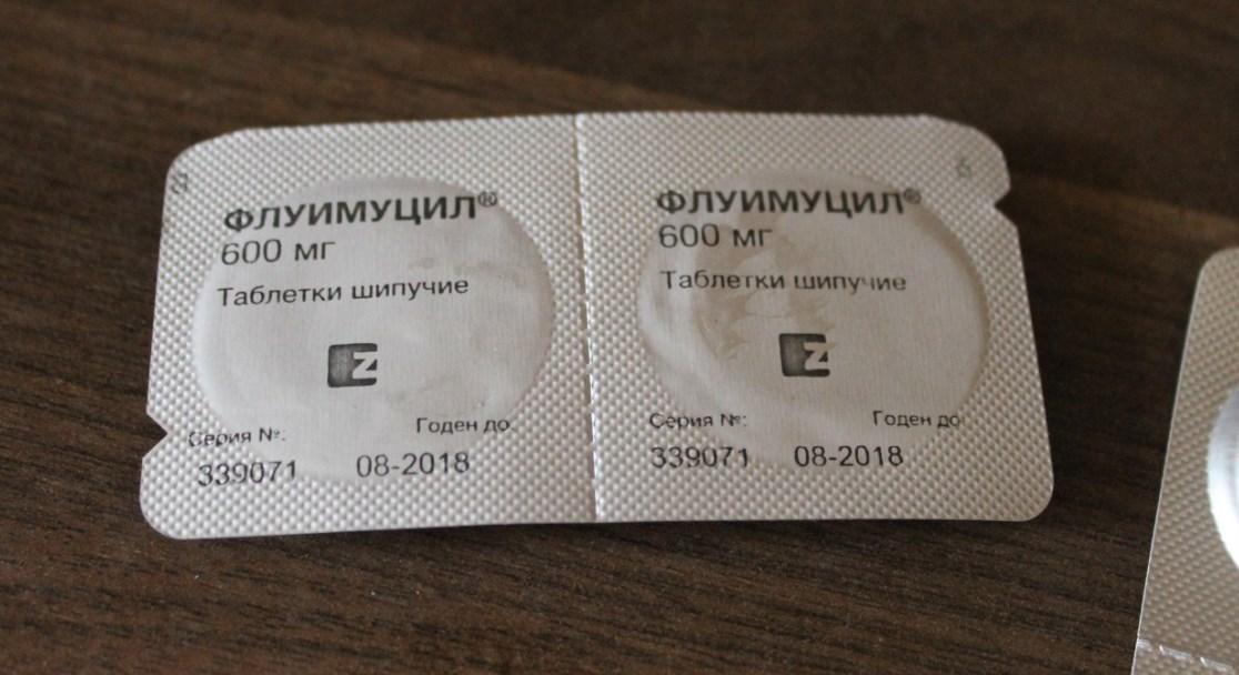 Шипучие таблетки от кашля