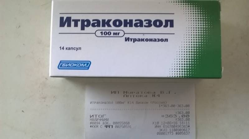 Итраконазол в таблетках