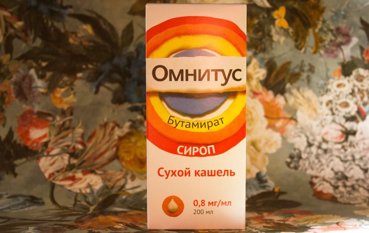 Омнитус упаковка