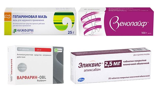Лекарства группы антикоагулянтов