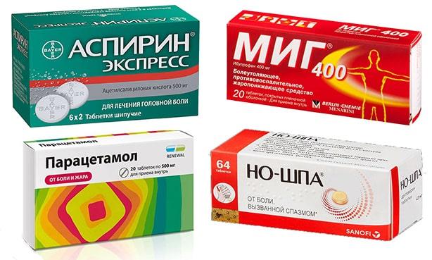 Группа препаратов при цефалгии (головной боли)