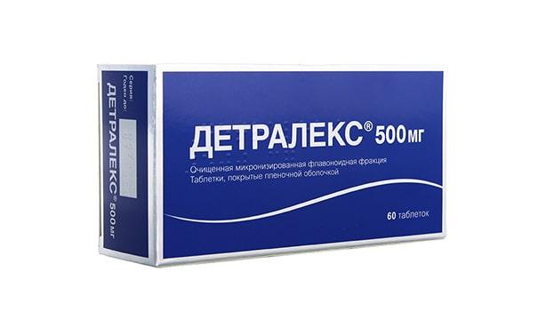 Актовегин, препараты серии