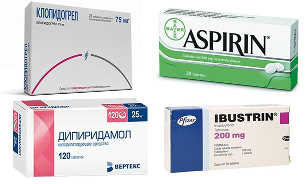 Лекарства группы дезагрегантов
