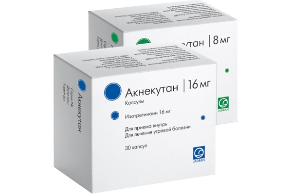 Акнекутан 8 и 16 мг