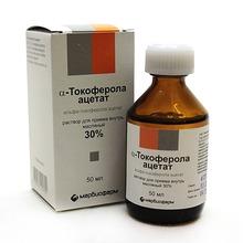 альфа-токоферол ацетат