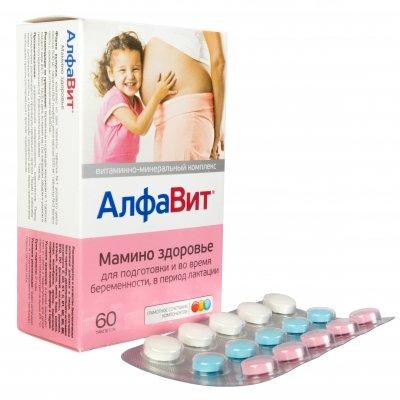 Витаминно-минеральный комплекс АлфаВит Мамино здоровье
