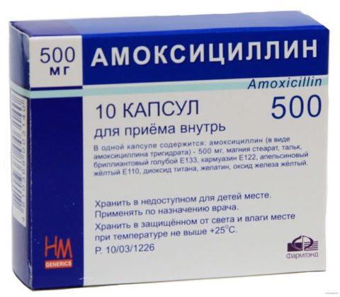 Антибиотики аминопециллинового ряда