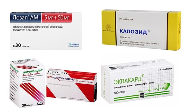 Комбинированные препараты от гипертонии