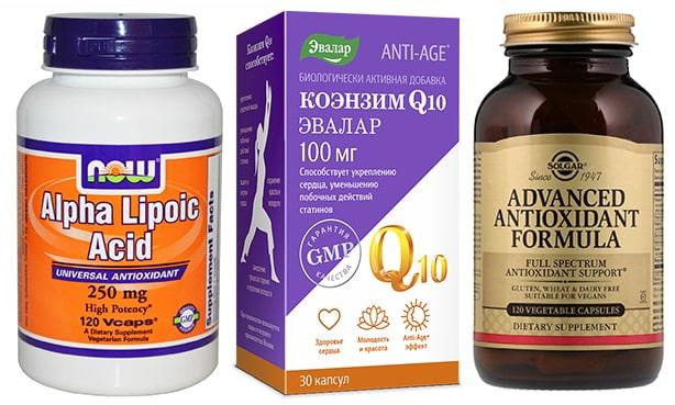 Антиоксиданты и витамины в таблетках