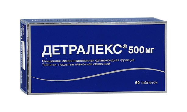 Детралекс, таблетки