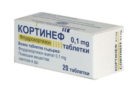Флудрокортизон (Кортинефф)
