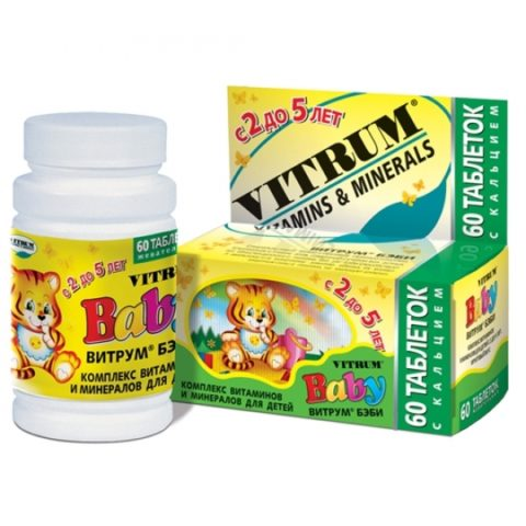 Хороший витаминный комплекс для младшего возраста