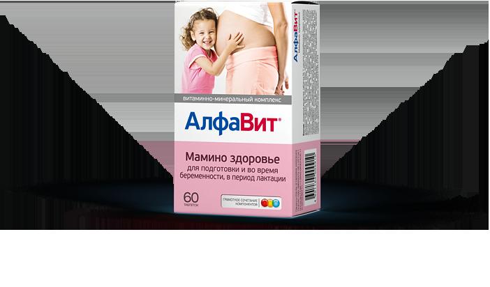 АлфаВит Мамино здоровье витаминный и минеральный комплекс