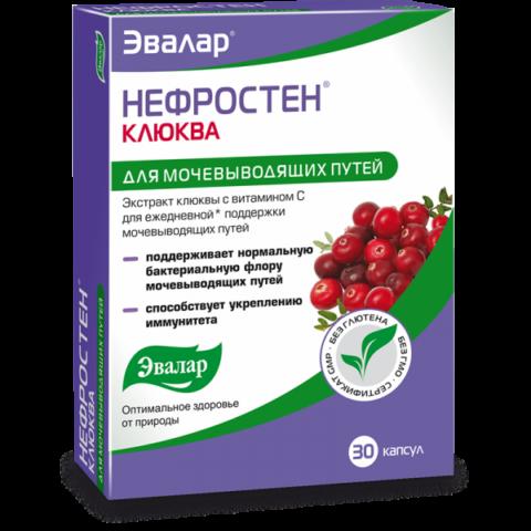 Качественный препарат по доступной цене