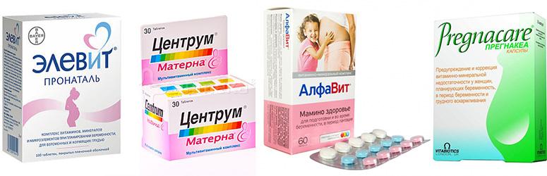 комплексы витаминов при беременности