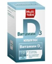 мульти табс витамин д3