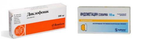 Нестероидные препараты снимают отечность, подавляют воспалительный процесс и купируют боль в почках.