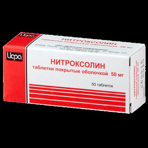 Нитроксолин