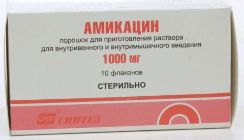 Один из препаратов назначаемых для лечения