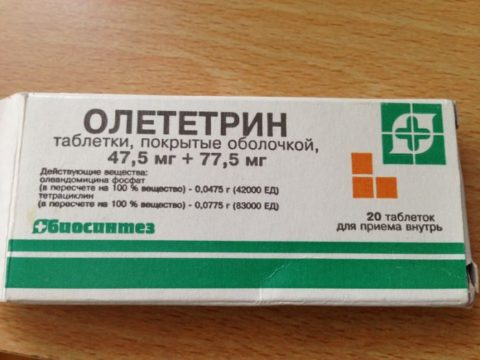 Олеандомицин или его аналог, Олететрин