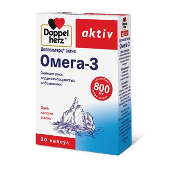 Доппельгерц актив Омега-3