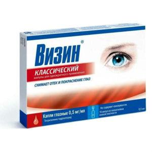 Препарат Визин