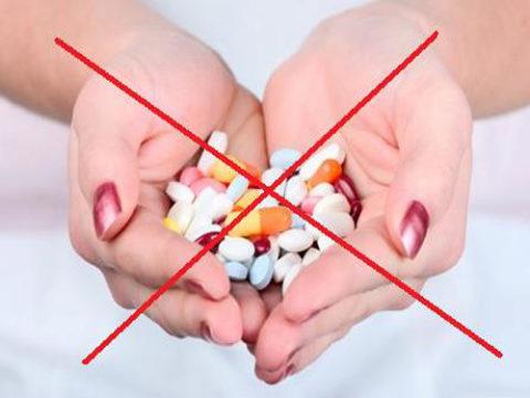 Отказ от применения некоторых типов лекарственных средств.