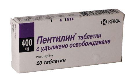 Пентилин