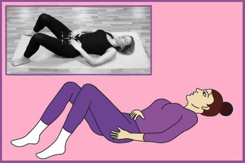 Первоначальное исходное положение для выполнения упражнений Кегеля при моченедержании