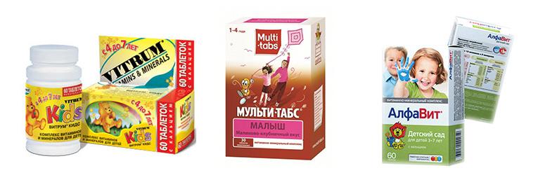 витамины для цнс детей