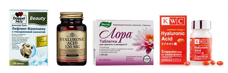 препараты с гиалуроновой кислотой и коллагеном