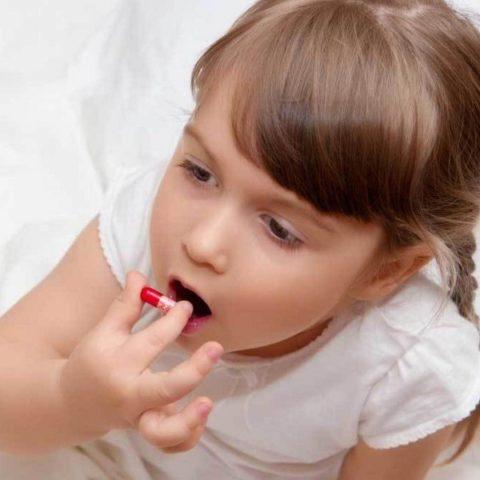 Прием медикаментов обязателен