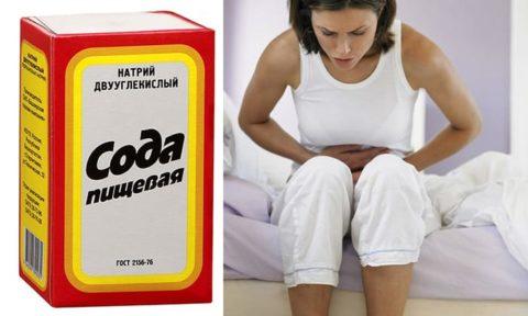 Применение соды может помочь справится с негативной симптоматикой при цистите.