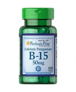 витамин в-15