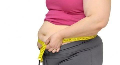 Сброс лишнего веса.