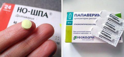 Спазмолитические средства могут быть назначены в таблетированной форме или в виде суппозиторий.