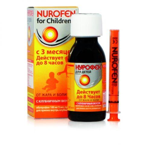 Суспензия «Нурофен» спасает от повышенной температуры тела
