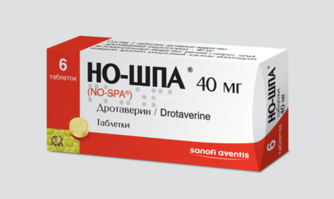 Таблетки Но-шпы помогают снять спазмы при МКБ.