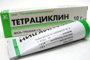 Тетрациклин от прыщей