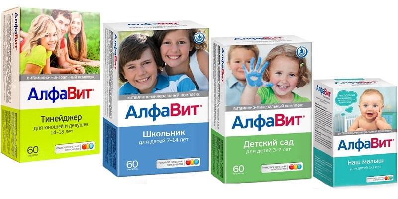 Витаминные комплексы Алфавит для детей