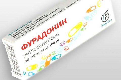 Уросептик Фурадонин