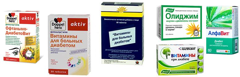 комплексы для диабетиков